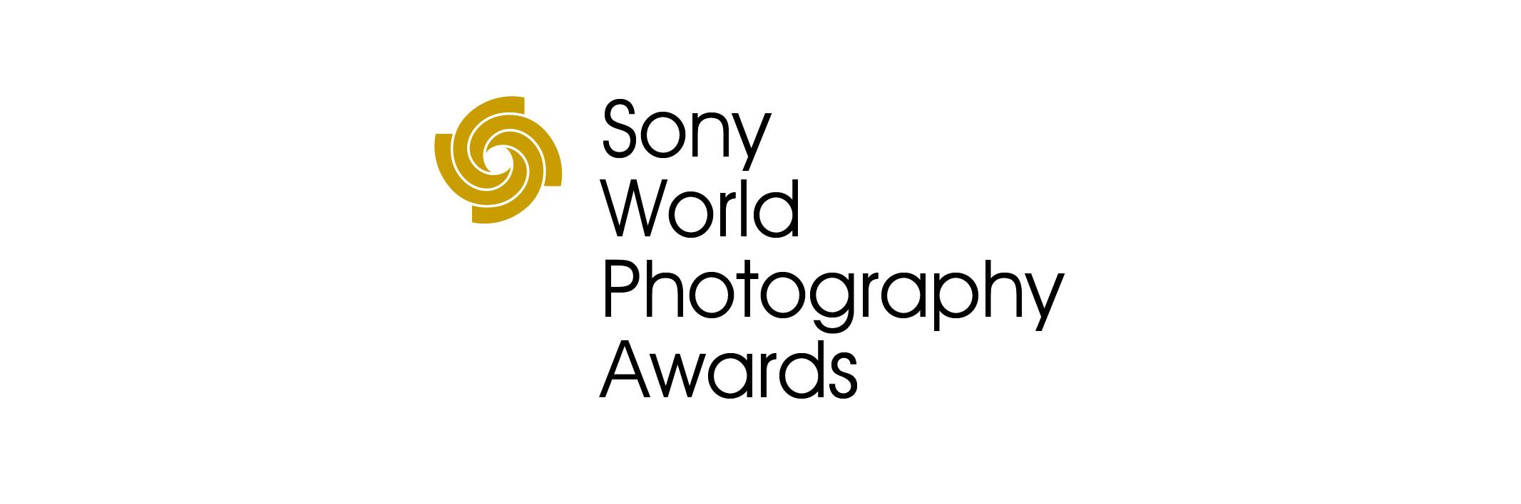 2016 Sony World Photography Awards - logo
