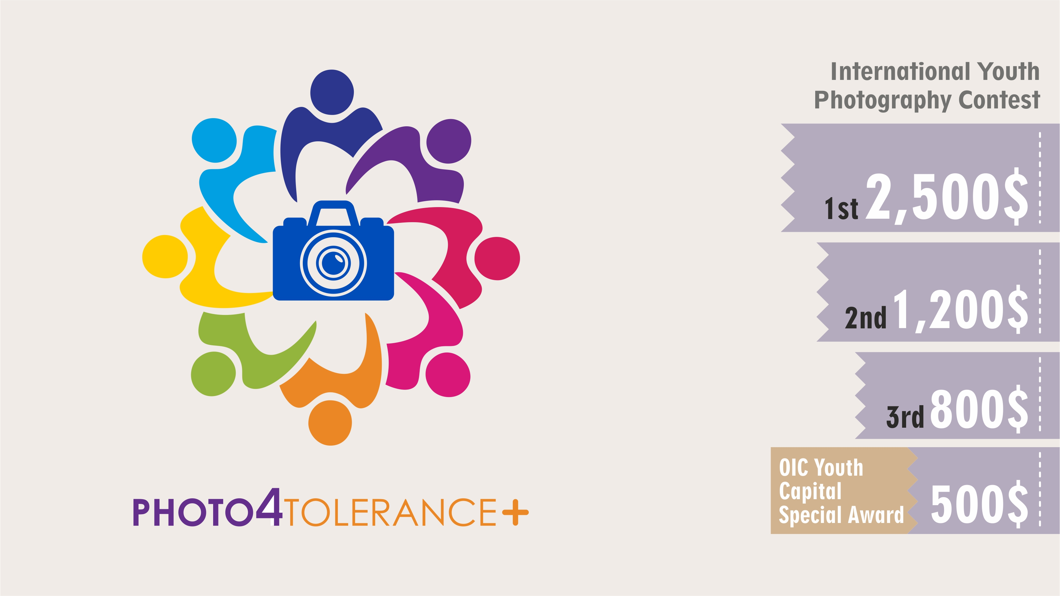 Photo For Tolerance Plus International Youth Photography Contest - logo