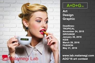 Art + Design + Graphic – A+D+G 2016 Competition - logo