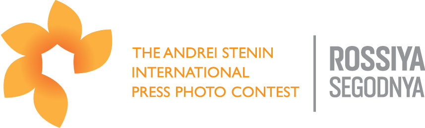 2016 Andrei Stenin Photo Contest - logo