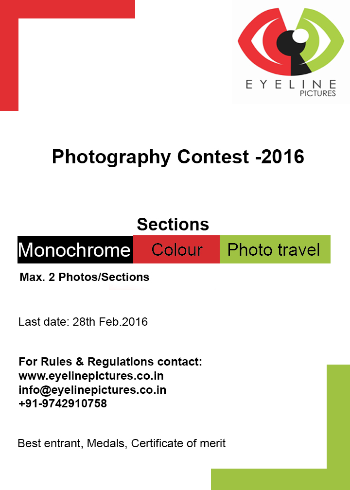 Eyeline Pictures Photography Contest- 2016 - logo