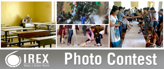 IREX 5th Annual Photo Contest 2016 - logo