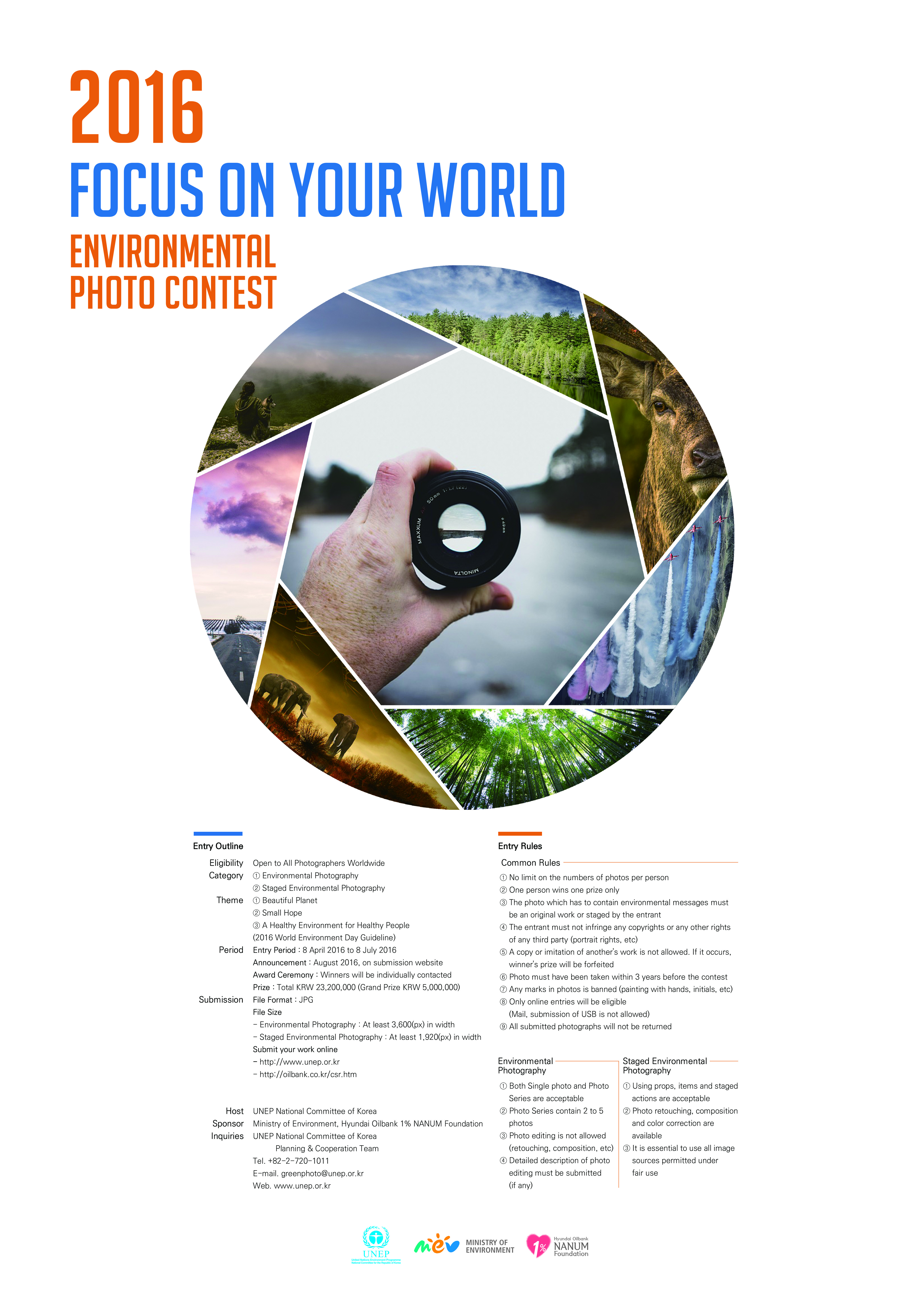 2016 Focus on Your World Environmental Photo Contest - logo