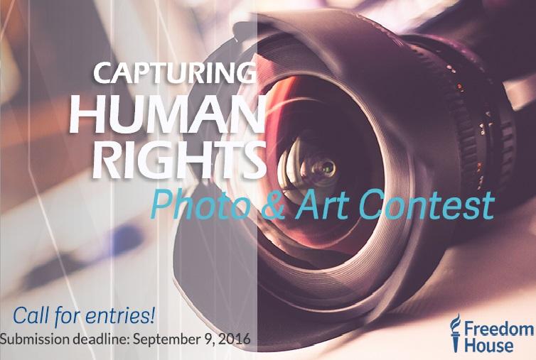 """Capturing Human Rights"" - logo"