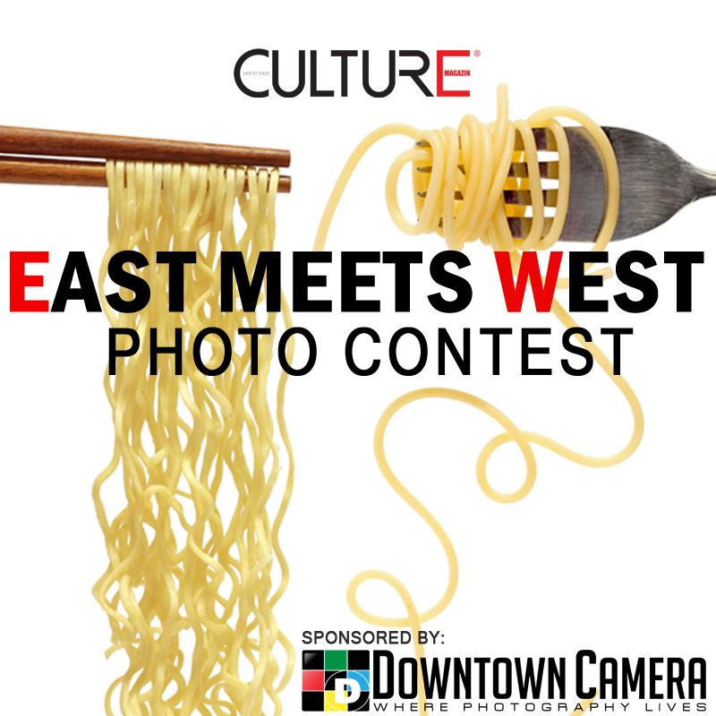 East Meets West Photo Contest - logo