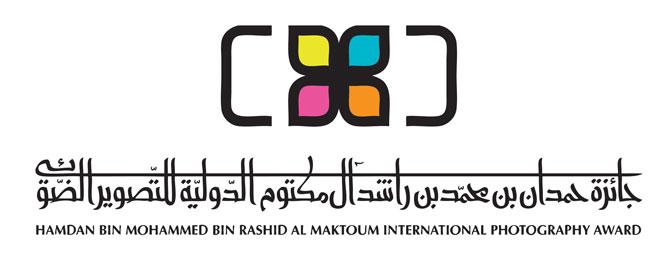 Hamdan Bin Mohammed Bin Rashid Al Maktoum International Photography Award (HIPA) 2016-2017 - logo