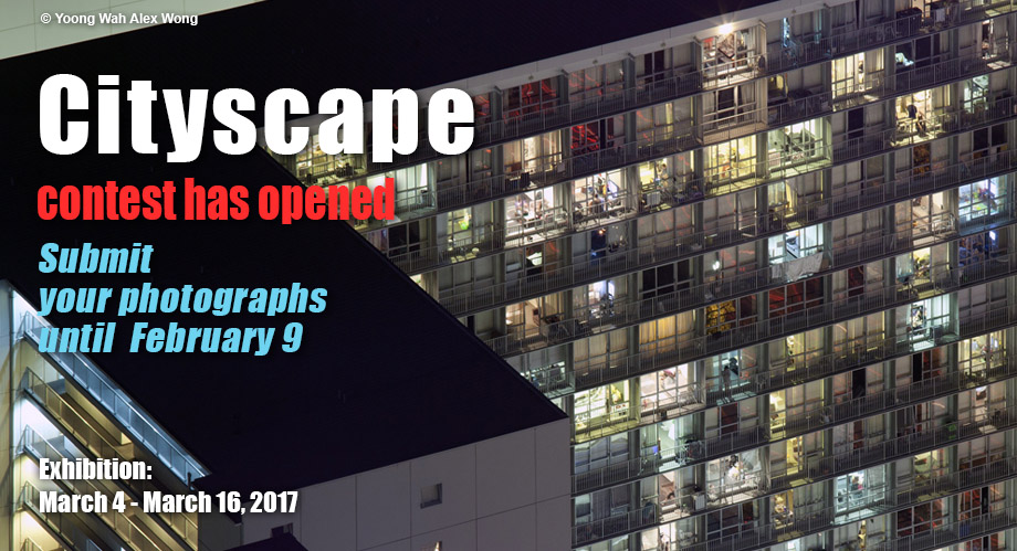 Cityscape by Blank Wall Gallery - logo