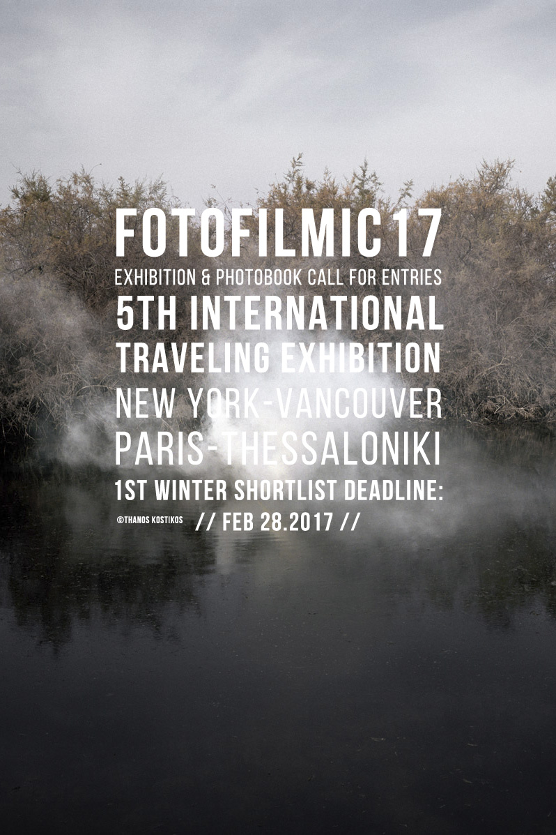 FOTOFILMIC17 Traveling Exhibition Call - logo