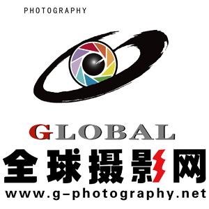 2017 Sente International Photo Contest - logo