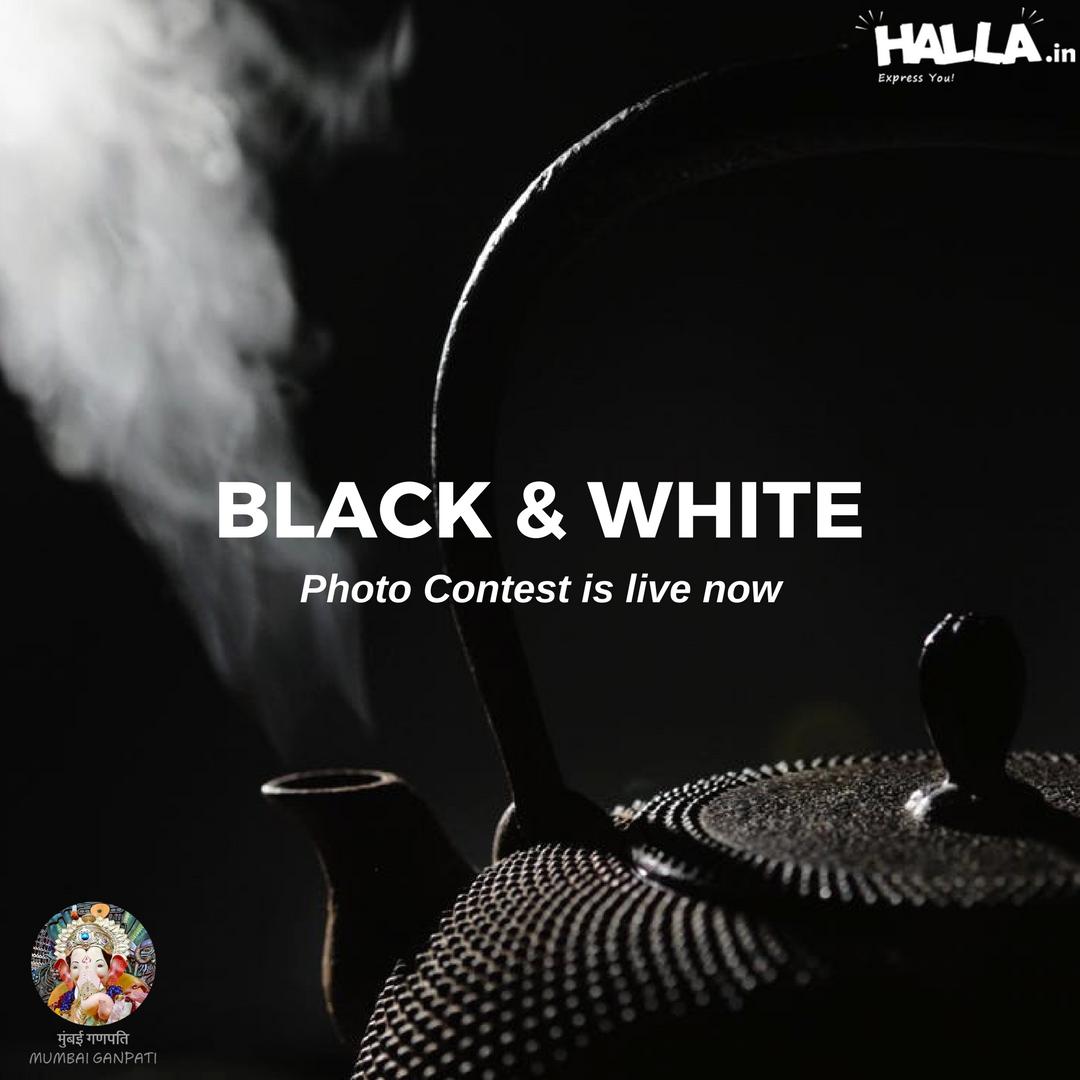 Black & White Compositions - logo