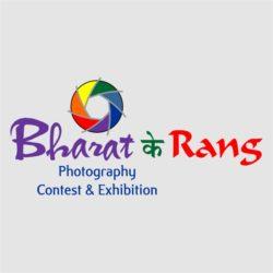 Bharat Ke Rang (Photography Contest & Exhibition) - logo