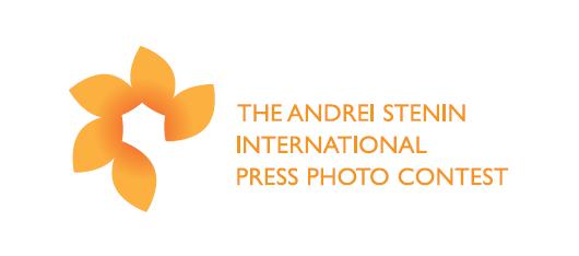 The Andrei Stenin International Press Photo Contest 2018 - logo