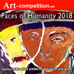 ART CALL – Faces of Humanity 2018 - logo