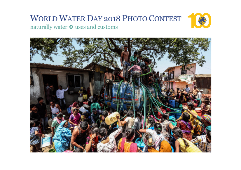 World Water Day Photo Contest 2018 - logo