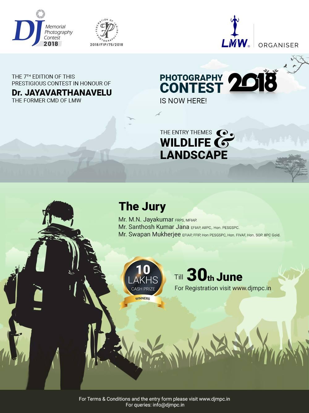 DJ Memorial Photographic Contest-2018 - logo