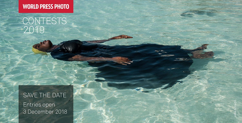 2019 World Press Photo Contest - logo