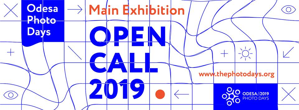 Open Call Odesa Photo Days 2019 - logo