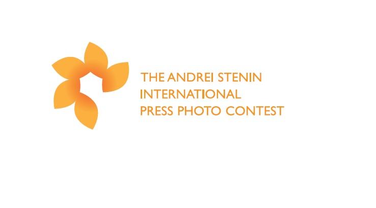 The Andrei Stenin International Press Photo Contest 2019 - logo