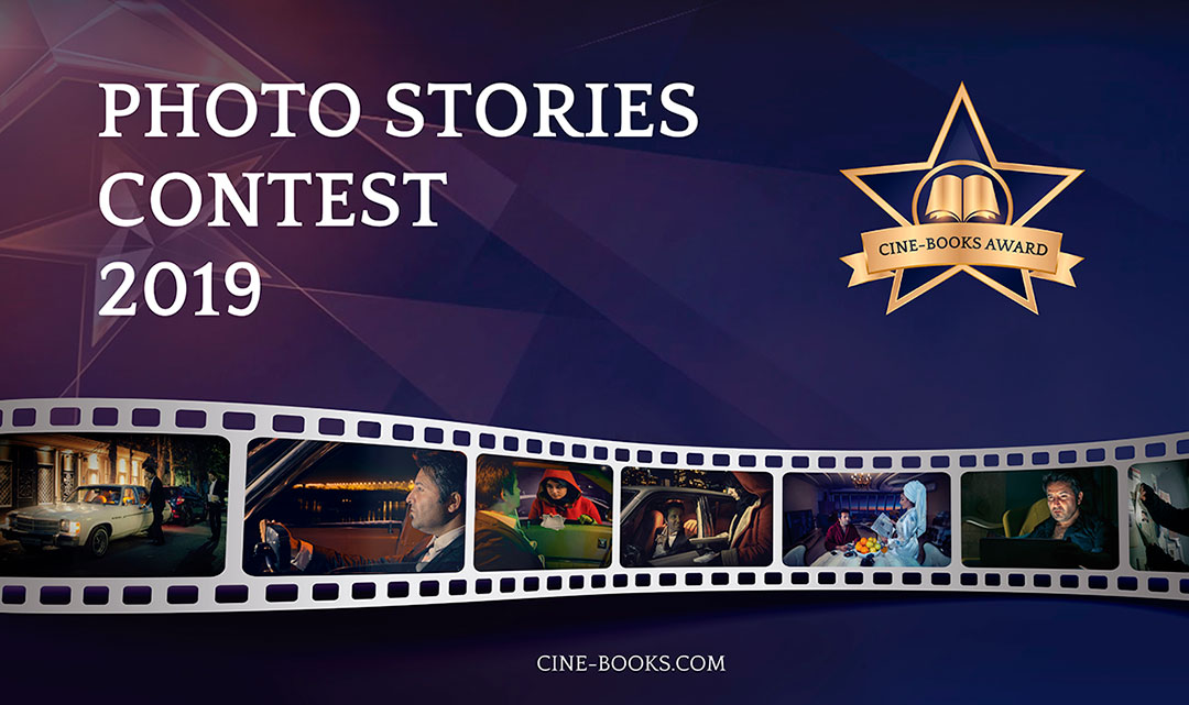 Photo Stories Contest for CINE-BOOKS.com - logo