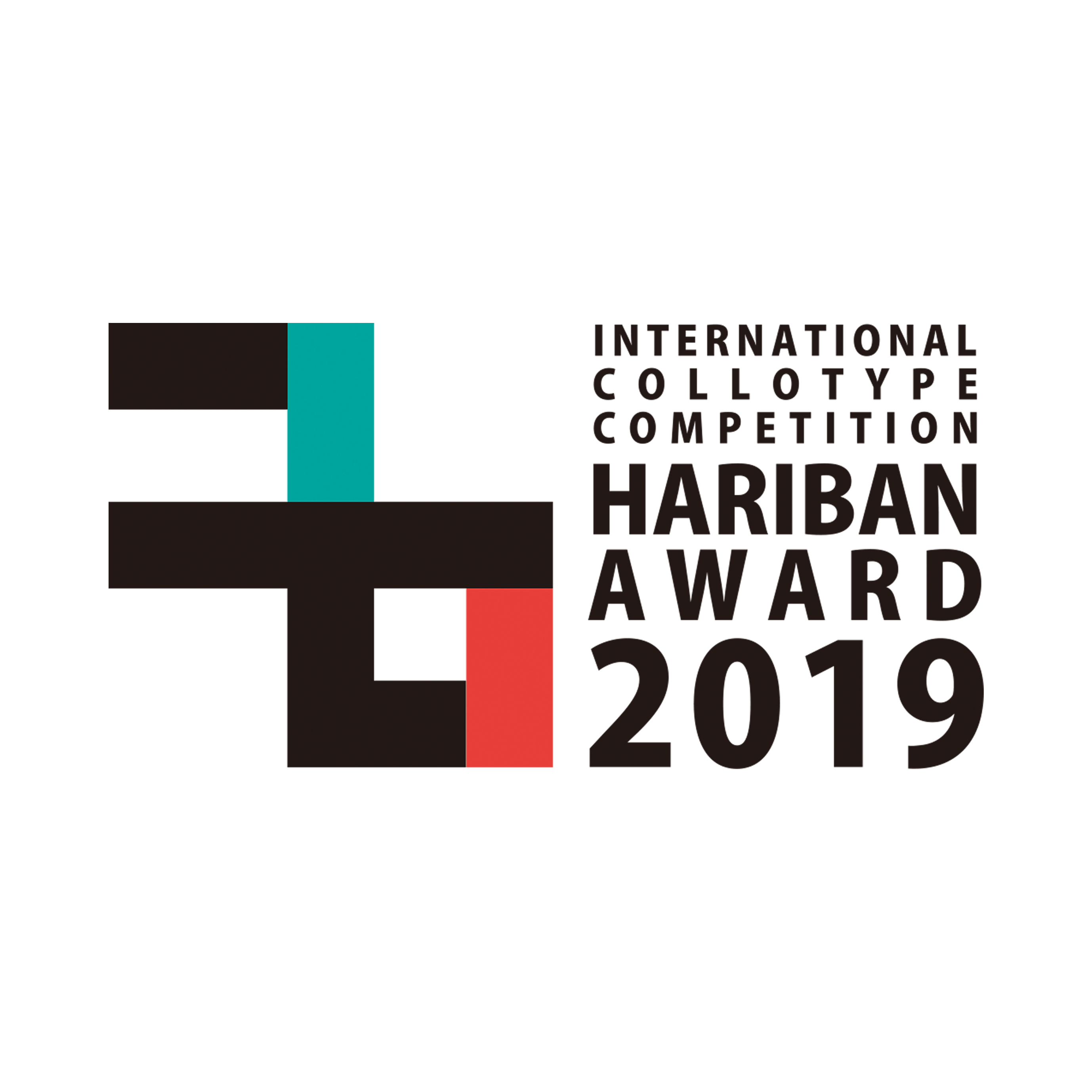 Hariban Award 2019 - logo