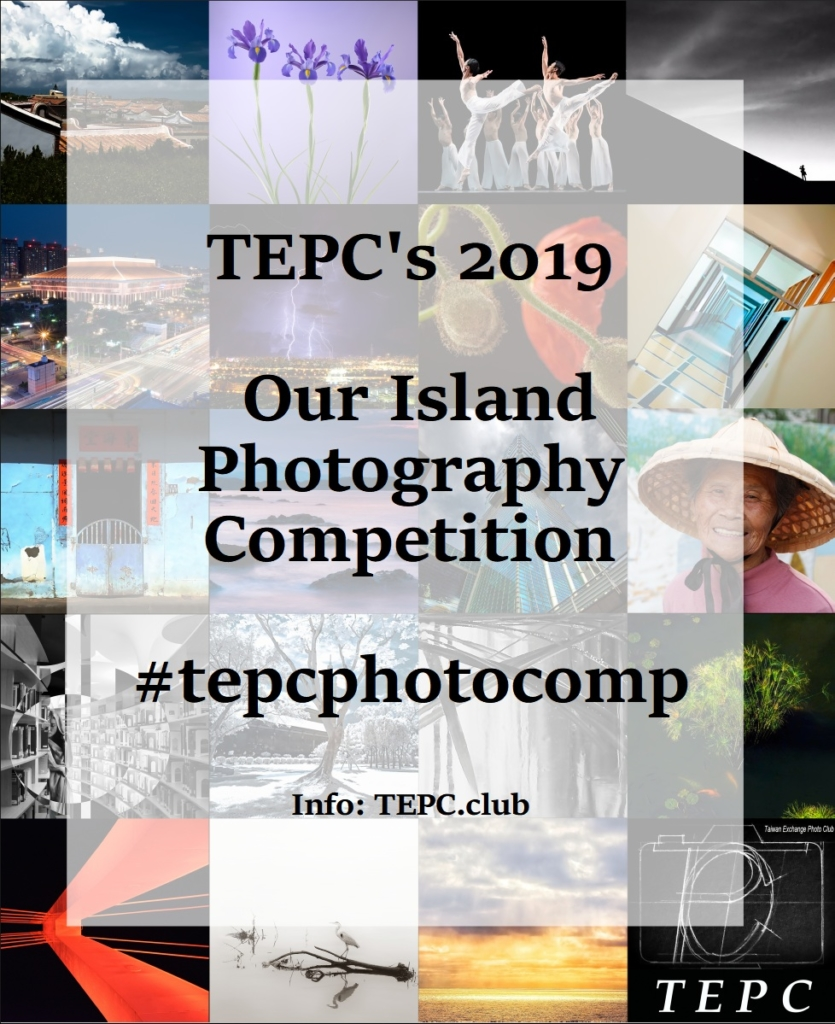 """""""Our Island"""" Photography Competition - logo"""