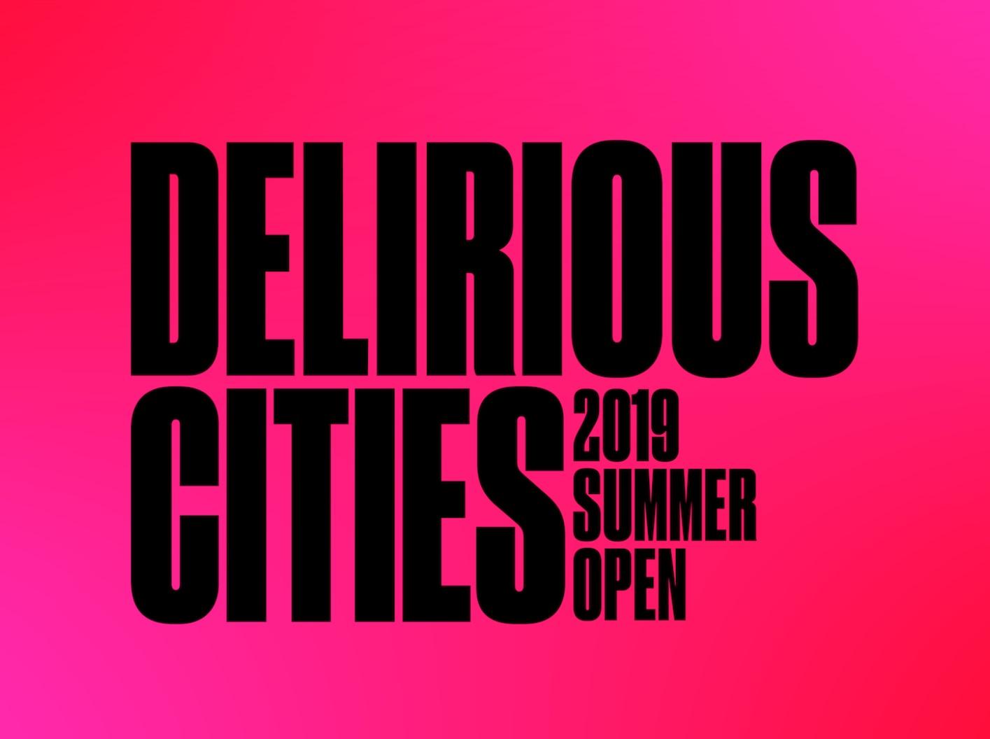 2019 Aperture Summer Open - logo