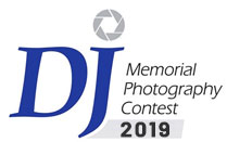 DJ Memorial Photography Contest 2019 - logo