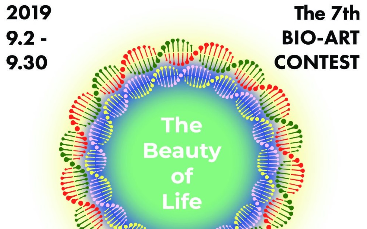 The 7th Bio-art Contest - logo