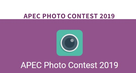 APEC Photo Contest 2019 - logo
