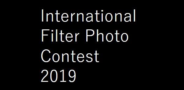 International Filter Photo Contest 2019 - logo