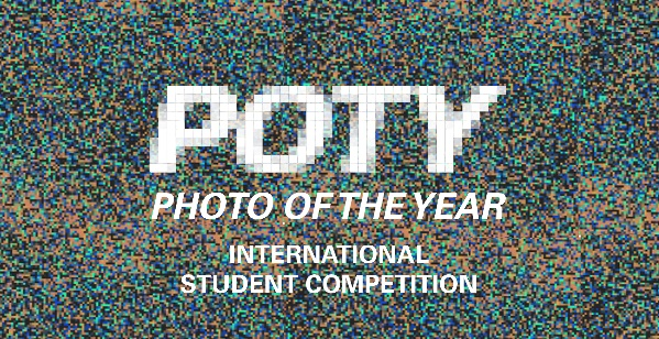 International architecture photo competition for students 2019 - logo