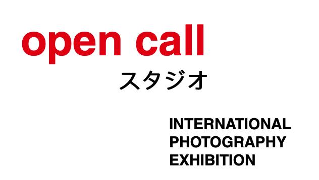 OPEN CALL: International Photography Exhibition - logo