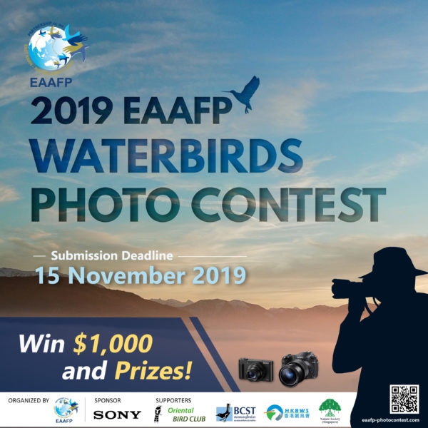 2019 EAAFP Waterbirds Photo Contest - logo