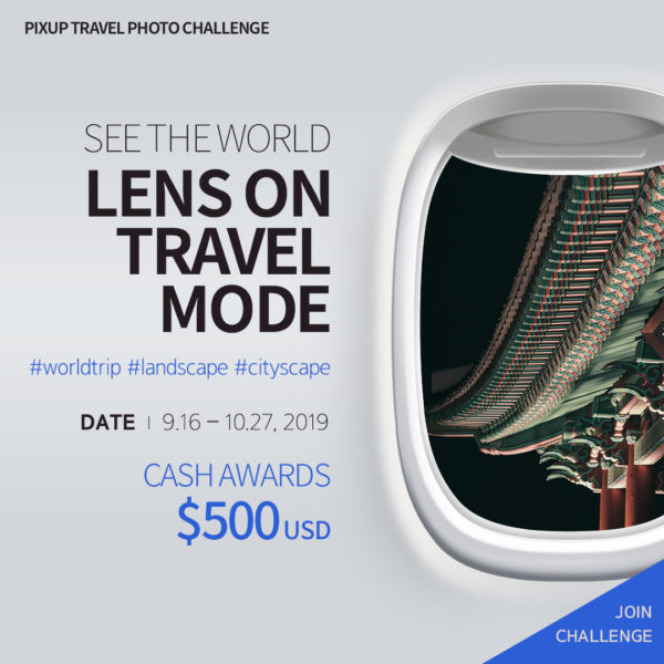 PIXUP | See The World : Lens on Travel Mode - logo