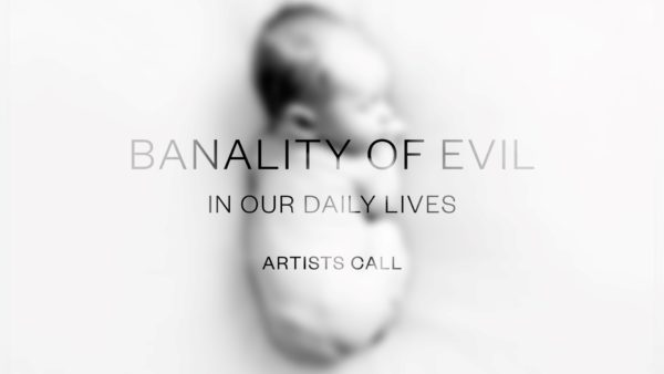 The Banality of Evil in our Daily Lives - logo