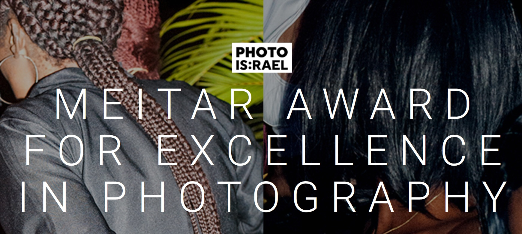 Meitar Award for Excellence in Photography 2020 - logo