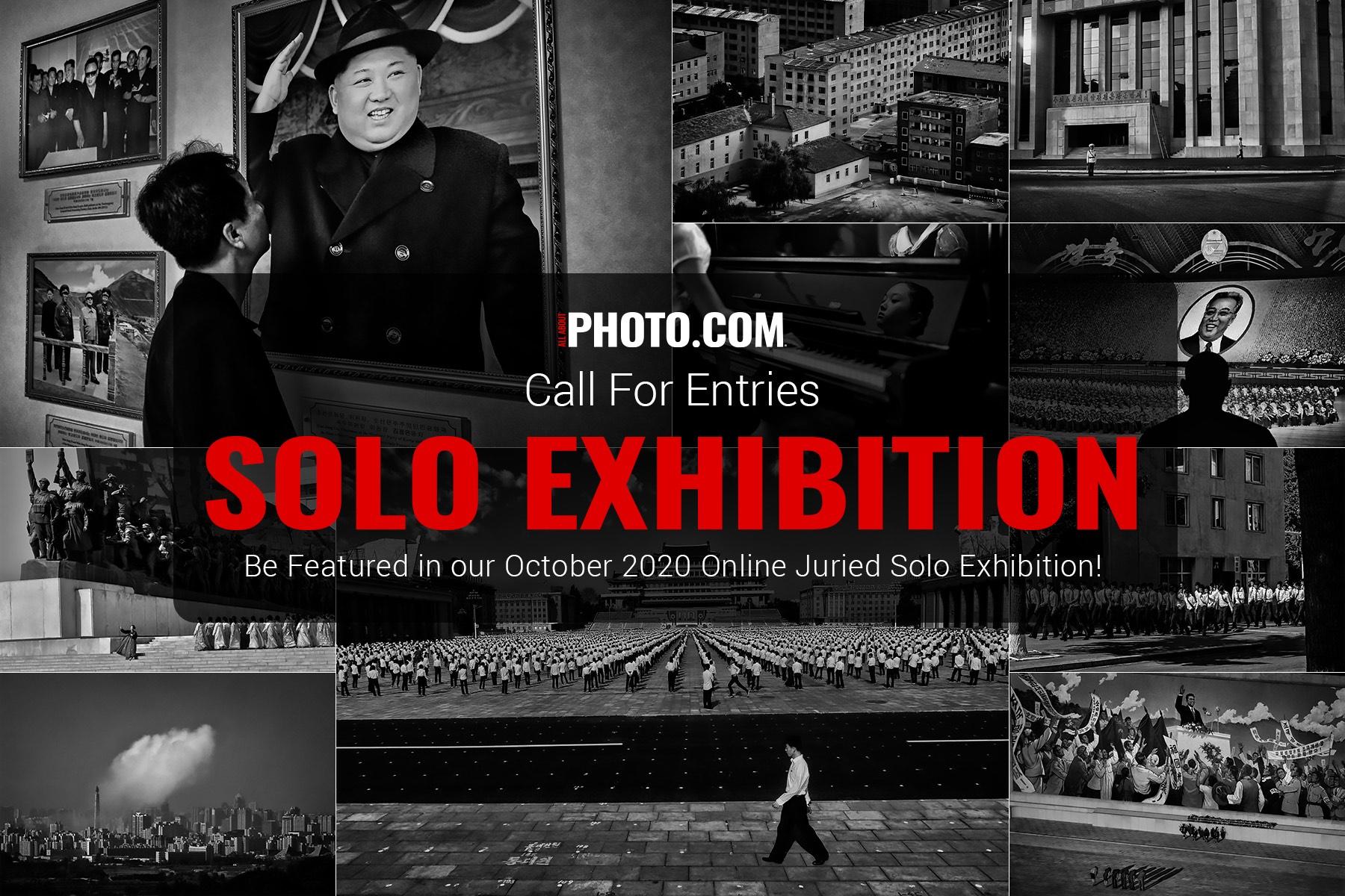 AAP Solo Exhibition - logo