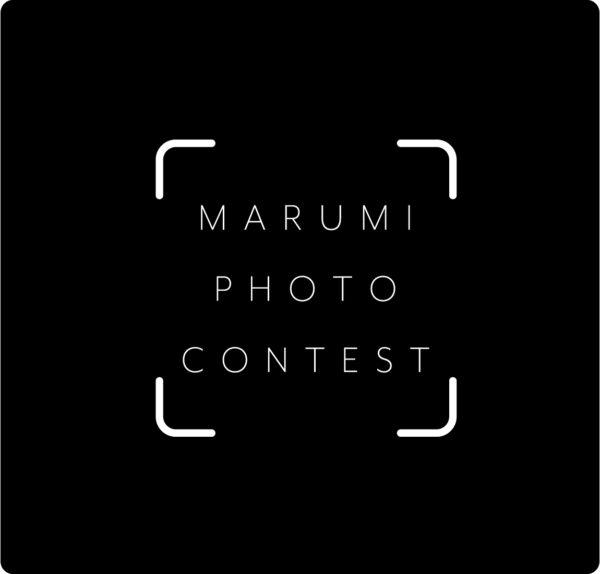 Marumi Photo Contest #NEIGHBORHOODPHOTOCONTEST - logo