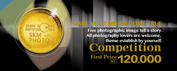 Shin Kong Mitsukoshi International Photography Contest 2021