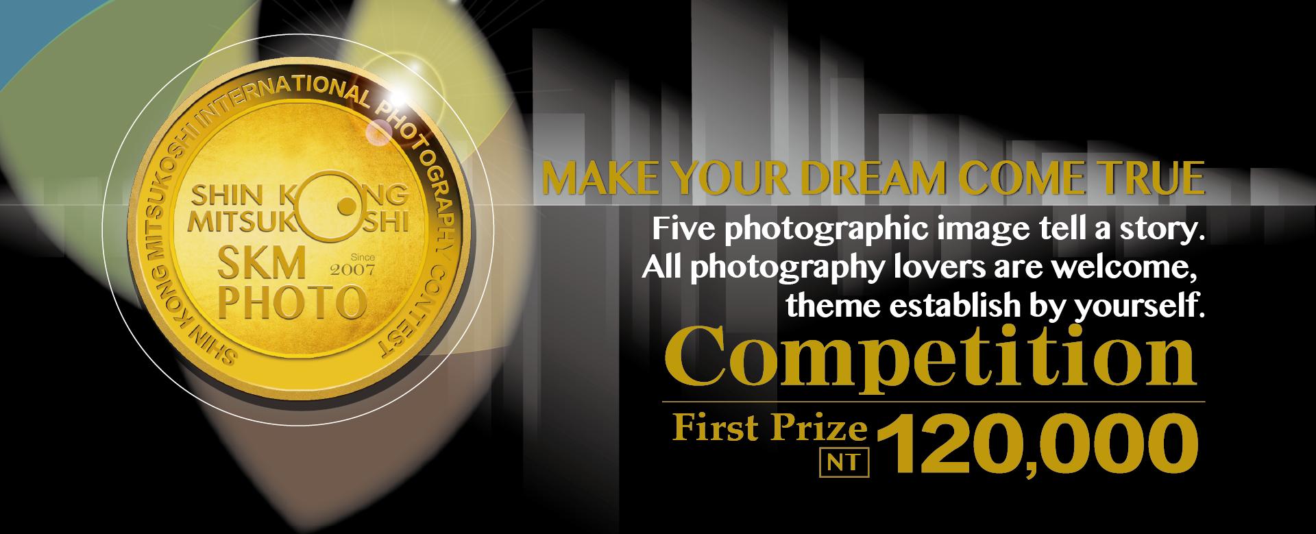 Shin Kong Mitsukoshi International Photography Contest 2021 - logo