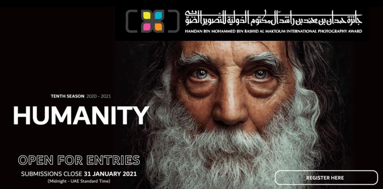 HIPA 2020-2021 International Photography Award - logo