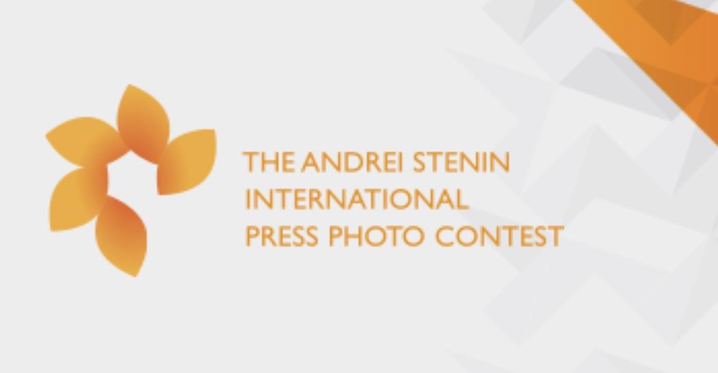 Andrei Stenin International Press Photo Contest 2021 - logo