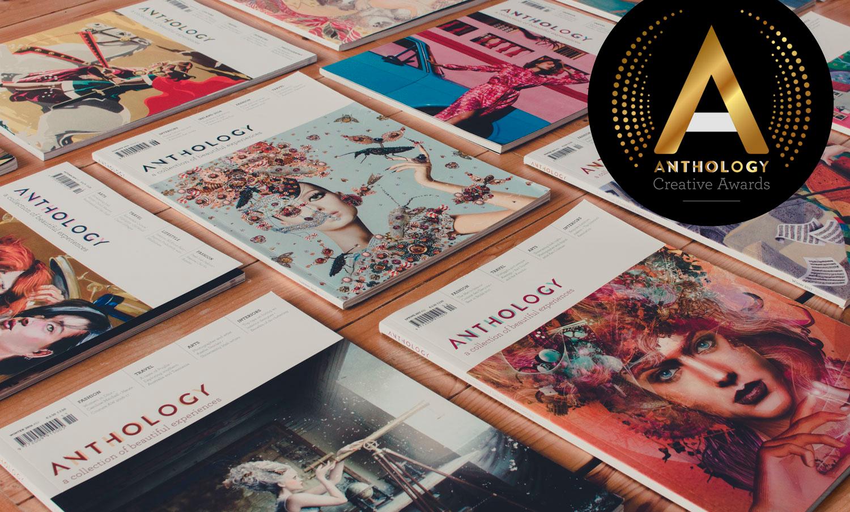 Anthology Cover Art Award 2021 - logo