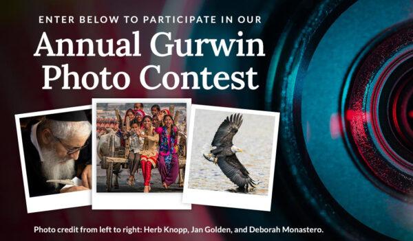 Gurwin Annual Photo Contest 2021 - logo