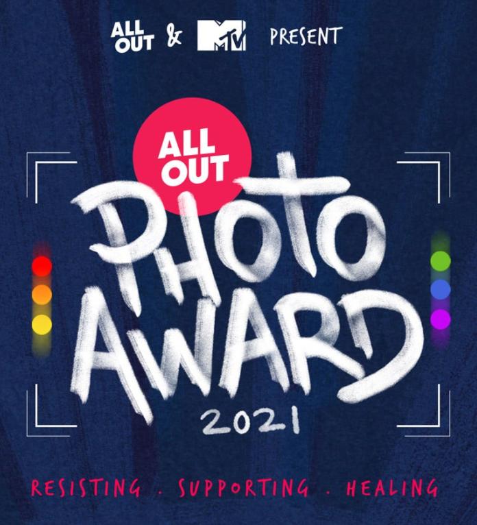 All Out Photo Award 2021 - logo