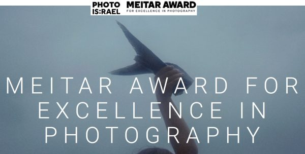 Meitar Award for Excellence in Photography 2021